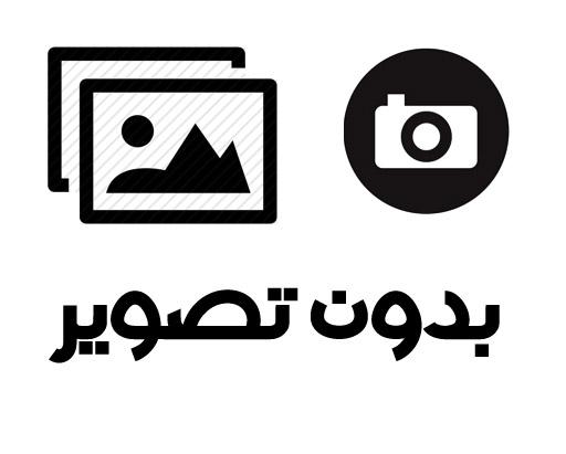 درگذشت حاج محمد اسماعیل طاهریان در تربت حیدریه