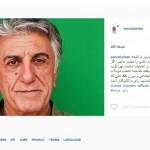 چالشهاي محيط زيستي و سينماي ايران در گفتوگو با رضا كيانيان: با سينما جواب سينما را بدهيد