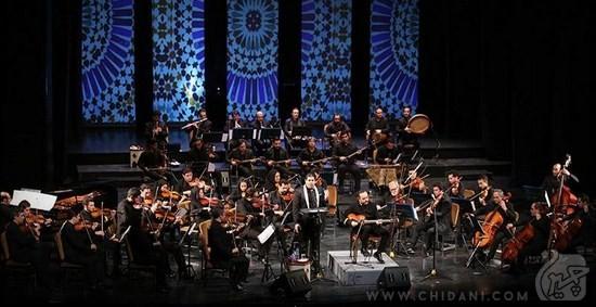 vaziri-concert-by-salar-aghili-2