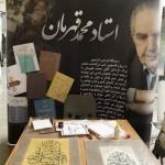 یک کلام به صد کلام؛ یادداشتهای استاد محمد قهرمان؛ قسمت اول؛ بهمن صباغ زاده