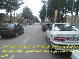 photo_2020-04-08_17-34-19